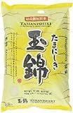 Tamanishiki Super Premium Short Grain Rice, 15-Pound